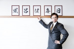 https---www.pakutaso.com-assets_c-2015-06-Green10_hurohamainichi20141123172139-thumb-1000xauto-17844