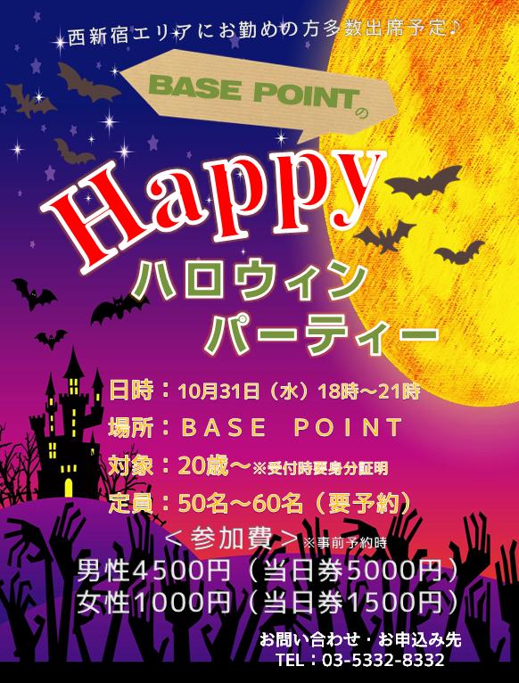 SnapCrab_NoName_2018-10-15_18-36-41_No-00