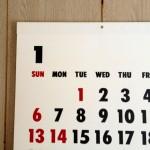 海外で進む週休3日の働き方。日本ではどうなる?