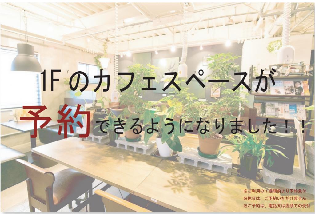 SnapCrab_NoName_2019-2-15_16-59-39_No-00