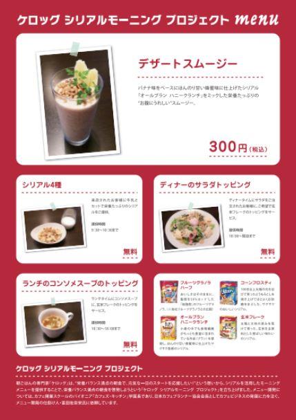 k_menu1